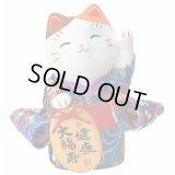 錦彩ちりめん小判招き猫 健康・小 薬師窯 陶器 置物 飾り 幸運を招く 外国の方への日本土産に lucky cat 7418 ネコポス不可