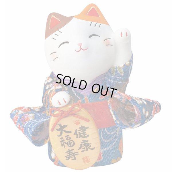 画像1: 錦彩ちりめん小判招き猫 健康・小 薬師窯 陶器 置物 飾り 幸運を招く 外国の方への日本土産に lucky cat 7418 ネコポス不可