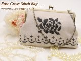 【ネコポスOK】バラのクロスステッチ刺繍バッグ