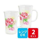 耐熱ガラス マグカップ 2個組 セット ピンクローズ 薔薇 バラ クイーンローズ【ネコポス不可】