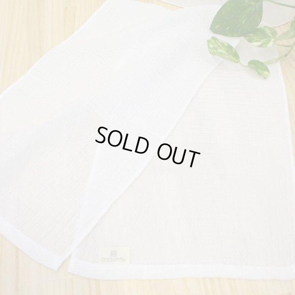 画像3: 絹こりこりタオル 今治タオル 日本製 やわらかすぎず固すぎないふつうタイプ シルク 綿 ボディタオル バススポンジ しっとり ネコポスOK