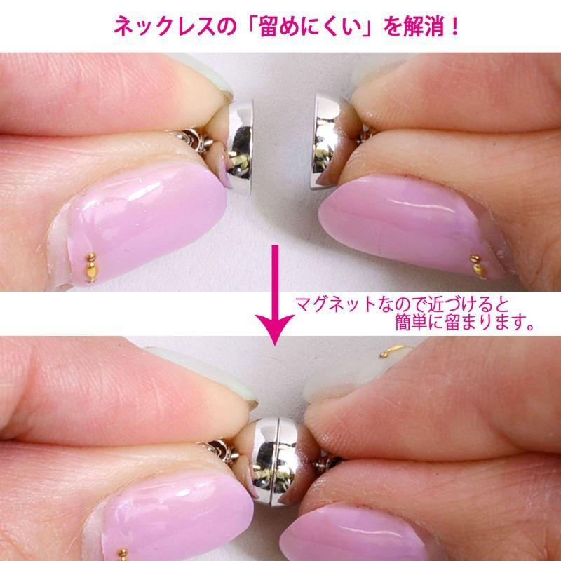 画像2: ネコポスOK  マグネット留め具 シルバー 単品販売 つけにくいネックレスのイライラを解消 マグネットパーツ エンドパーツ 磁石金具