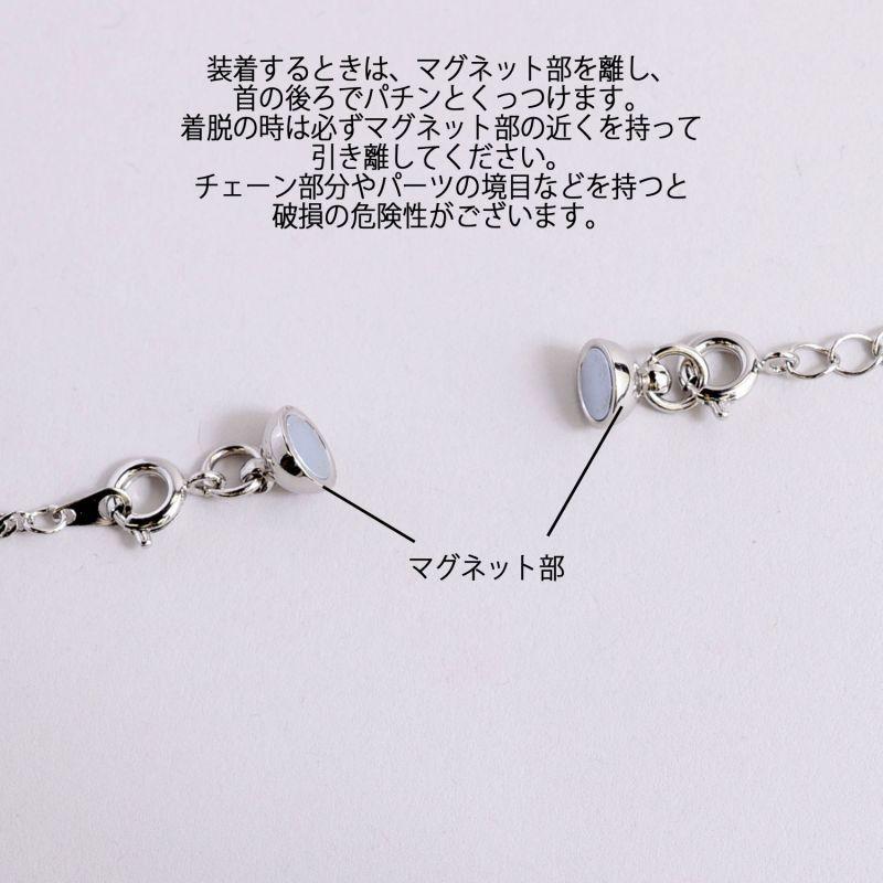 画像5: ネコポスOK  マグネット留め具 シルバー 単品販売 つけにくいネックレスのイライラを解消 マグネットパーツ エンドパーツ 磁石金具