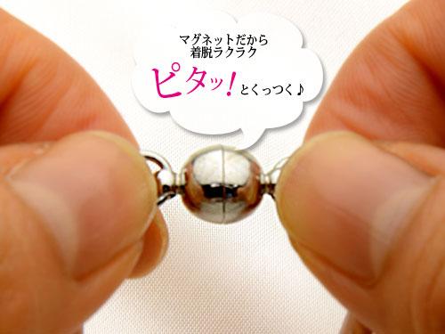 画像4: 【ネコポスOK】マグネットブレス アメジスト