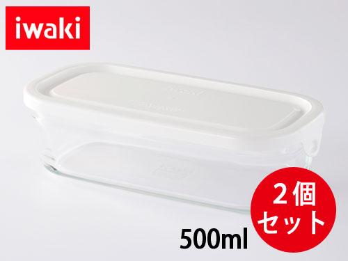 画像1: iwaki パック&レンジBOXハーフ 2個セット ホワイト 重ね長角パック500ml 耐熱ガラス 保存容器 N3246-W