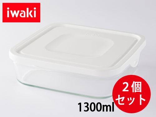 画像1: iwaki パック&レンジBOX大 2個セット ホワイト 重ね大パック1300ml 耐熱ガラス 保存容器 N3248-W