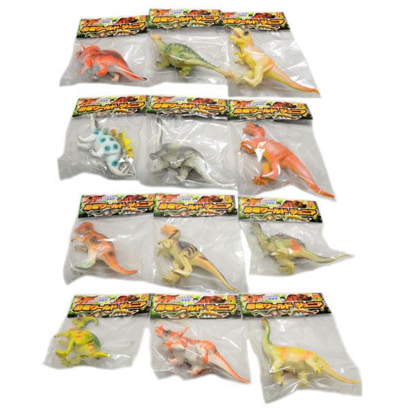 画像3: 【ネコポス不可】恐竜ワールドジュニア 12種の中からどれが届くかお楽しみ リアルなフィギュア ノンキャラ