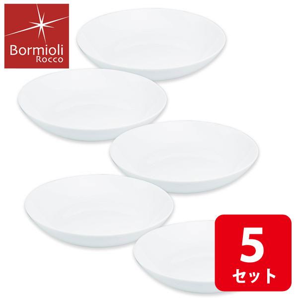 画像1: ボルミオリロッコ じょうぶな白い深皿 5枚組 セット 強化ガラス 白い食器 盛皿 お皿 丸皿 ボルミオリ・ロッコ【ネコポス不可】