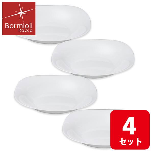 画像1: ボルミオリロッコ じょうぶな白い深皿 パルマ 4枚組 セット 強化ガラス 白い食器 盛皿 お皿 角皿 ボルミオリ・ロッコ【ネコポス不可】