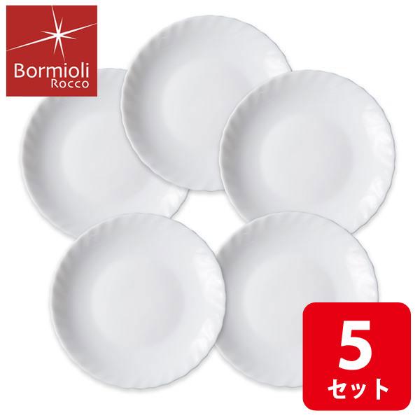 画像1: ボルミオリロッコ じょうぶな白い取皿 5枚組 セット 強化ガラス 白い食器 小皿 お皿 丸皿 ケーキ皿 銘々皿 ボルミオリ・ロッコ【ネコポス不可】