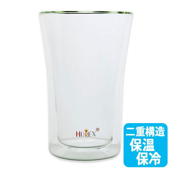 画像1: ヒューレックス 耐熱ダブルウォールグラス 保温保冷 ビアグラス 二重ガラス 二重構造【ネコポス不可】