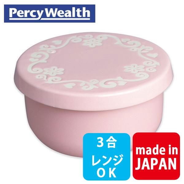 画像1: パーシーウェルス 可愛いおひつ 3合 ピンク ごはんがふっくら 野菜が長持ち ふしぎなおひつ【ネコポス不可】