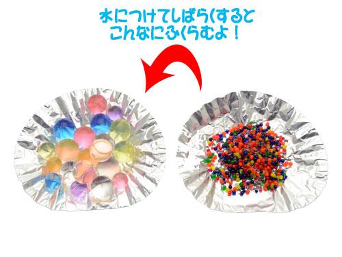 画像3: 【ネコポスOK】水でふくらむ ぷにぷにクリスタルボール 100g 5袋セット 水でふくらむビーズ 大量 500g たっぷり 縁日 お祭り