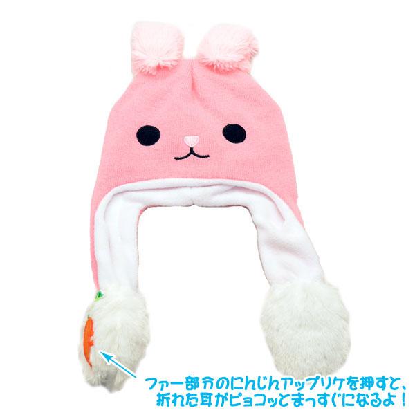 画像2: 【ネコポス不可】ピョコッとアニマルキャップ 耳やしっぽが動くよ ウサギ/ネコ/猫/うさぎ/かわいい/プレゼント