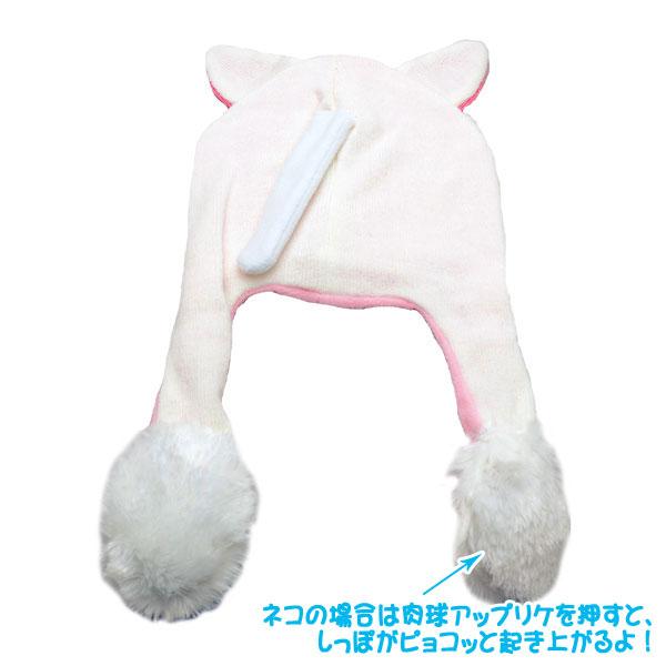 画像5: 【ネコポス不可】ピョコッとアニマルキャップ 耳やしっぽが動くよ ウサギ/ネコ/猫/うさぎ/かわいい/プレゼント