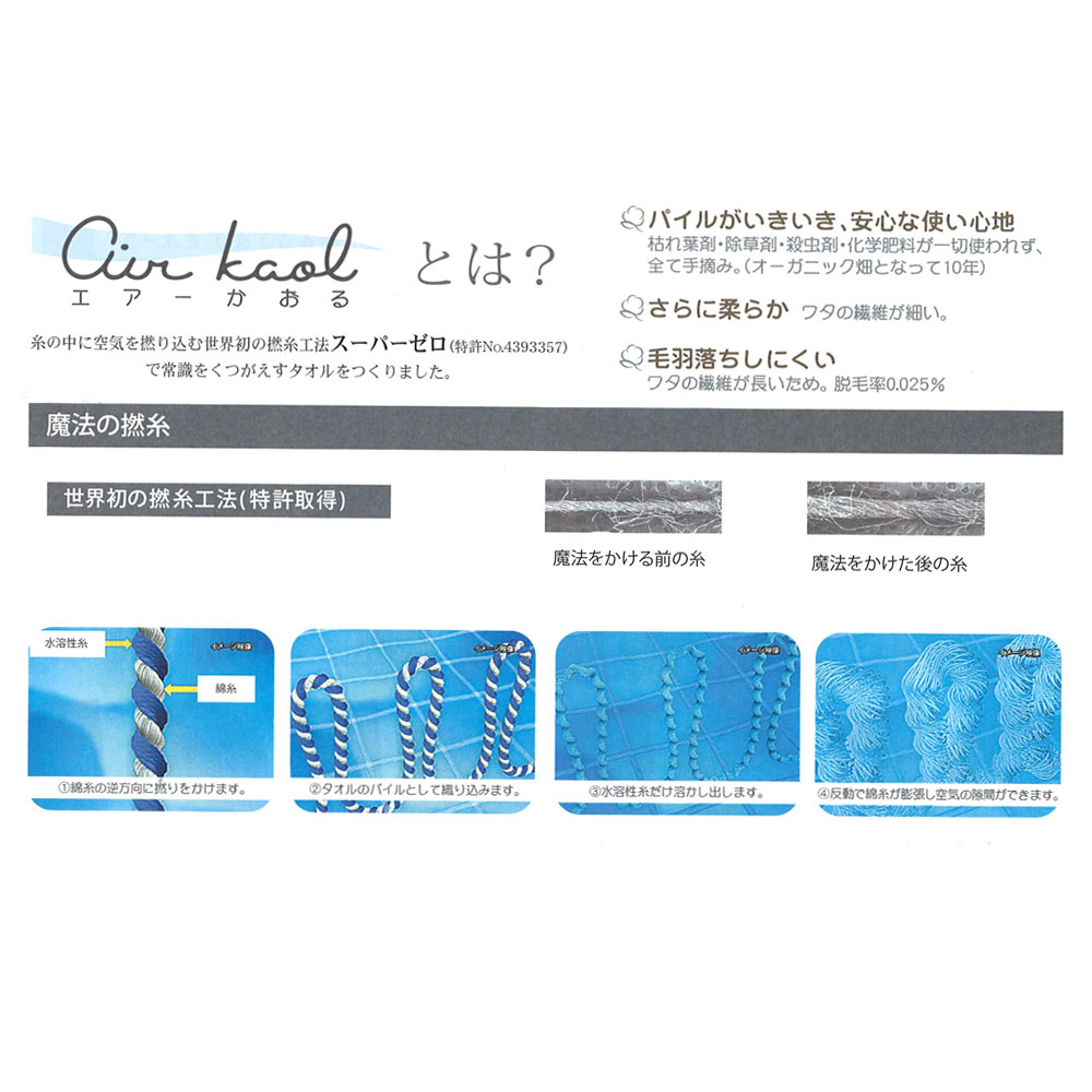 画像3: エアーかおる バス キャラメルブラウン 日本製 バスタオル 大判 60×120 ダディボーイ オーガニック テレビで紹介されました 浅野撚糸 吸水性 ふんわり